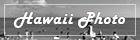 ハワイロケーション撮影