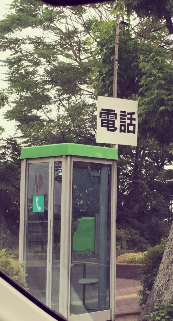 平成29年の現実( ・᷄-・᷅ )