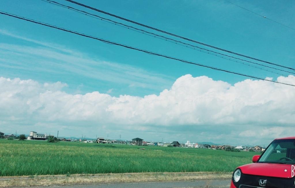 雲はパワーの源