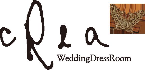 岡山のウェディングドレスならcRea(クレア)